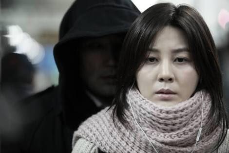 Blind (2011) Movie